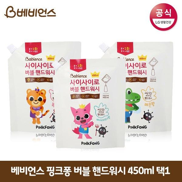 [LG생활건강] 베비언스 핑크퐁 버블 핸드워시 리필 450ml (파우더,레몬,복숭아 택1)
